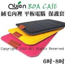Obien BOA CASE 貪食蛇 絨毛內裡 6吋~ 8吋平板電腦 共用型 保護套