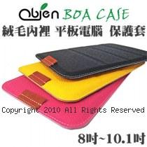Obien BOA CASE 貪食蛇 絨毛內裡 8吋~ 10.1吋平板電腦 共用型 保護套