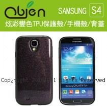 Obien 歐品漾 炫彩變色 Samsung S4 TPU保護殼【黑色】