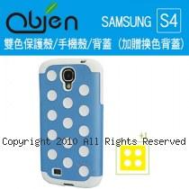 Obien 歐品漾 雙色可換色 Samsung S4 保護殼【白套+藍/黃】