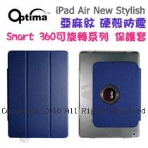 Optima Smart 360 亞麻紋系列 iPad Air 保護套【藍色】