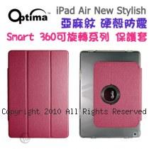 Optima Smart 360 亞麻紋系列 iPad Air 保護套【莓紅色】