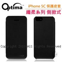 Optima 義大利 纖柔系列 iPhone5C 側掀式皮套【黑】