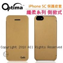 Optima 義大利 纖柔系列 iPhone5C 側掀式皮套【卡其】