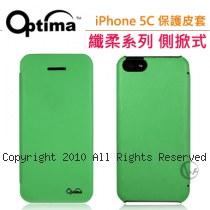 Optima 義大利 纖柔系列 iPhone5C 側掀式皮套【綠】