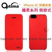 Optima 義大利 纖柔系列 iPhone5C 側掀式皮套【紅】