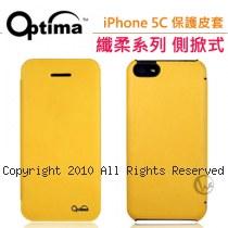 Optima 義大利 纖柔系列 iPhone5C 側掀式皮套【黃】