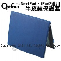 Optima 義大利小牛皮紋 new ipad / iPad2 免持多視角 硬殼 防震 保護套【藍色】