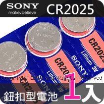 SONY CR2025 鈕扣型電池 1顆