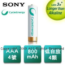 SONY 低自放 Cycle Energy 4號 800mah 充電電池 4顆【新型】