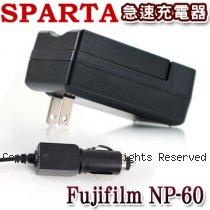 SPARTA Fujifilm NP-60 急速充電器