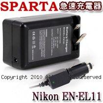 SPARTA Nikon EN-EL11 急速充電器