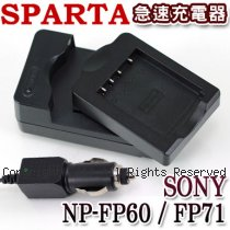 SPARTA SONY NP-FP60 / FP71 急速充電器