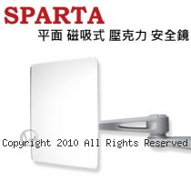 SPARTA 台灣製 平面 磁吸式 壓克力 安全鏡