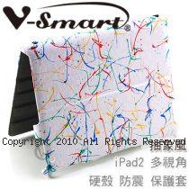 V-Smart 抽像風 iPad2 免持多視角 硬殼 防震 台灣製 皮質保護套