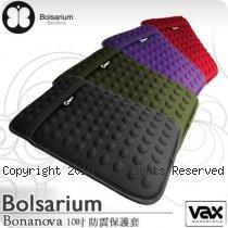 VAX Bolsarium 柏沙利 BONANOVA 防震防潑水 豆豆包【10吋 筆電 /平板電腦 適用】