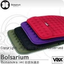 VAX Bolsarium 柏沙利 BONANOVA 防震防潑水 豆豆包【14吋 筆電 /平板電腦 適用】