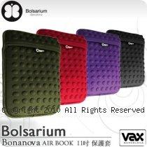 VAX Bolsarium 柏沙利 BONANOVA 防震防潑水 豆豆包 【AIR BOOK 11吋 適用】