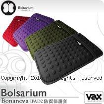 VAX Bolsarium 柏沙利 BONANOVA 防震防潑水 豆豆包 【iPad /iPad2 適用】