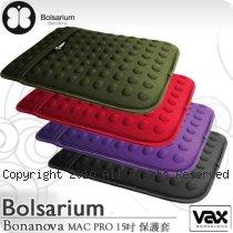 VAX Bolsarium 柏沙利 BONANOVA 防震防潑水 豆豆包 【15吋 MAC PRO  適用】