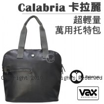 VAX Bolsarium 柏沙利 Calabria 卡拉麗 超輕量萬用托特包【14吋以下筆電適用】【黑灰色】