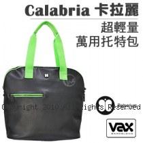 VAX Bolsarium 柏沙利 Calabria 卡拉麗 超輕量萬用托特包【14吋以下筆電適用】【黑綠色】