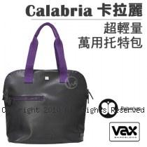 VAX Bolsarium 柏沙利 Calabria 卡拉麗 超輕量萬用托特包【14吋以下筆電適用】【黑紫色】