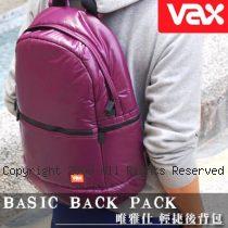 VAX 唯雅仕 Basic BackPack 時尚 輕捷 後背包【新色上市】