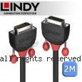 LINDY 林帝 BLACK DVI-D 雙鍊結 公 to 公 傳輸線 2m (36252)