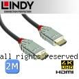 LINDY 林帝 CROMO鉻系列 HDMI 2.0 (Type-A) 公 to 公 傳輸線 2M (37872)