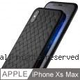 透明殼專家 iPhone Xs Max 菱格編織 全包覆散熱殼