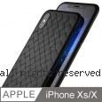 透明殼專家 iPhone Xs/X 菱格編織 全包覆散熱殼