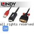 LINDY 林帝 HDMI to VGA 轉接線 2m (41456)