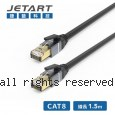 JetArt 捷藝 CAT8 40Gb 極速網路線 1.5m (CAT8015)
