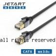 JetArt 捷藝 CAT8 40Gb 極速網路線 3m (CAT8030)