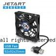 JetArt 捷藝 外接式 USB供電 液態軸承 9cm 靜音風扇 (DF9225UB)