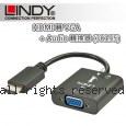 LINDY 林帝 HDMI 轉 VGA + Audio 轉換器 (38195)