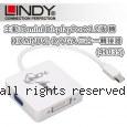 LINDY 林帝 主動式 mini DisplayPort 1.2版 轉 HDMI/DVI-D/VGA 三合一轉接器 (41035)