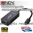 LINDY 林帝 主動式 USB3.1 Type-C to 4K/60Hz HDMI 2.0 轉接器 (43197)