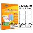 彩之舞【U4269C-10】A4 3合1 8格(2x4) 透明標籤紙 10張