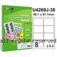 彩之舞【U4269J-30】A4 8格(2x4) 進口噴墨專用標籤紙 30張