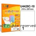 彩之舞【U4428C-10】A4 3合1 1格 透明標籤紙 10張