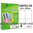 彩之舞【U4676J-30】A4 4格(2x2) 進口噴墨專用標籤紙 30張