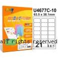 彩之舞【U4677C-10】A4 3合1 21格(3x7) 透明標籤紙 10張