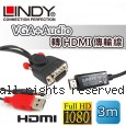 LINDY 林帝 VGA+Audio 轉 HDMI 傳輸線 3m (41707)