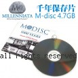 美國 Millenniata 4X 千年保存片 M-DISC 1片