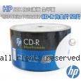 HP 52X 純白滿版 全平面 可印White Printable CD-R 白金片 50片