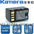 Kamera 佳美能 JVC BN-VF815U 數位攝影機 鋰電池