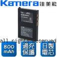 Kamera 佳美能 JVC BN-VM200 數位攝影機 鋰電池