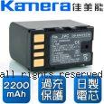 Kamera 佳美能 JVC BN-VF823U 數位攝影機 鋰電池